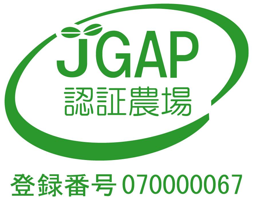 JGAP認証農場マーク